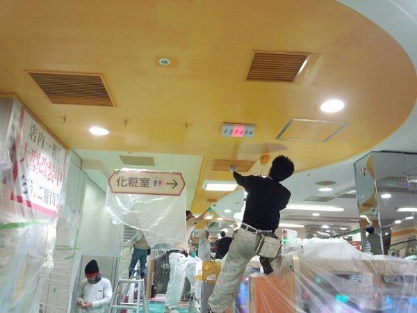 伊勢崎町パチンコ屋施工中E€E013€E€E!E (2)