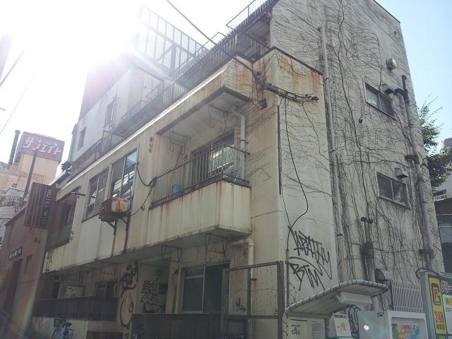 渋谷道玄坂1